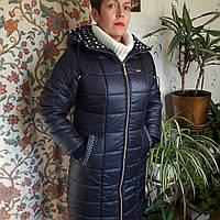 Женское стёганное пальто батал 50,52,54,56