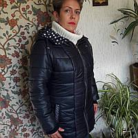 Куртка женская большие размеры (52-66)