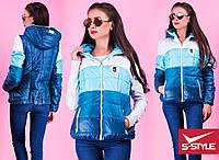 Куртка (40-42, 44-46, 48-50) —Плащевка силикон 220 купить оптом и в розницу в о
