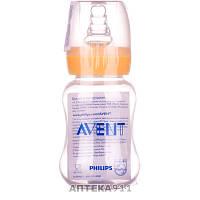 Бутылочка для кормления AVENT (Авент) Стандарт 120 мл