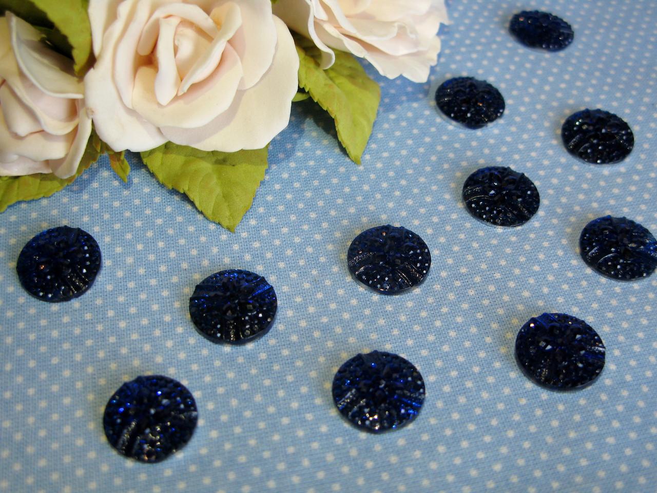 Полубусины - Цветочек цвет синий -  р-р 16 мм цена 1 грн - 1 шт