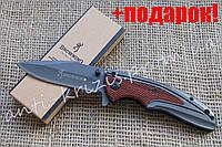 Тактический складной нож Browning Х43 с клипсой+подарок!