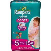 Подгузники-трусики для детей PAMPERS Active (Памперс Актив) Cirl Junior Юниор 5 для девочек от 12 до 18 кг 15 шт