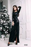 Вечернее женское платье длинное пайетка 0580 Аф