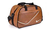 Мужская спортивная сумка NIKE, дорожная сумка найк, сумка для тренировок реплика