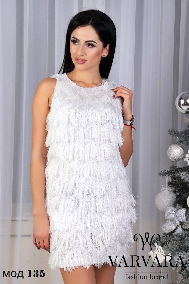 268ef54b0f91021 Платье женское из ткани- бахромы , цена 460 грн., купить в Одессе ...