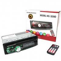 Автомагнитола 3228D мульти подсветка съемная панель