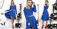 Платье (42, 44, 46) —костюмка купить оптом и в розницу в одессе  7км