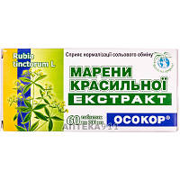 Таблетки для лечения заболеваний мочеполовой системы Марена красильная экстракт Осокор 60 шт