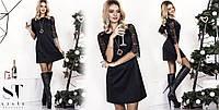 Платье (42, 44, 46) —трикотаж и дорогой гипюр купить оптом и в розницу в одессе  7км