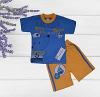 Костюм для мальчиков футболка и шорты, на рост 86,92,104, Турция