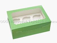 Упаковка для 6 кексів і мафінів - М'ятна - 255х180х90 мм