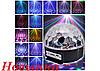 Светодиодный (цветомузыка) Диско шар LED Magic Ball Light, фото 2
