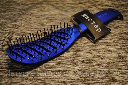 Расческа для волос продувная Мастер Blue