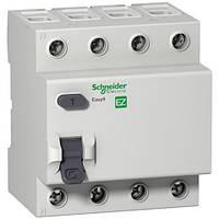 Дифференциальный выключатель (УЗО) 4P 40A 100mA тип AC SE Easy9