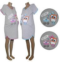 New! Стильные домашние туники для кормящих мам Best Mom от УКРТРИКОТАЖ!