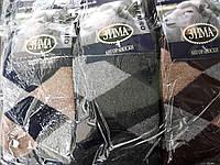 Мужские носки купить оптом в Одессе 7 км - ангора