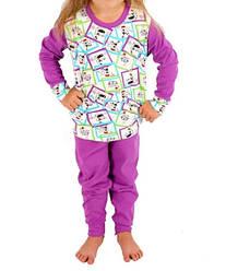 Пижама детская яркая сиреневая для девочек и мальчиков трикотажная хлопок 100% (Украина)