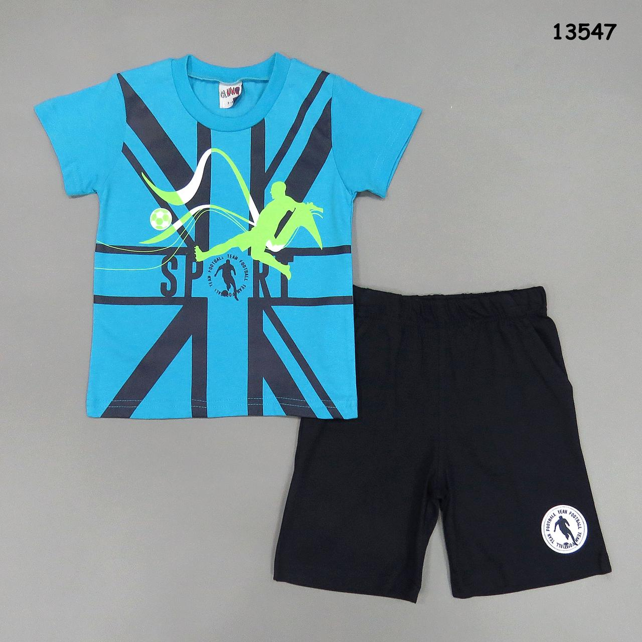 """Летний костюм """"Футболист"""" для мальчика. 2-3;  3-4 года, фото 1"""