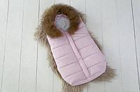 Зимний кокон для новорожденного Дутик Розовый