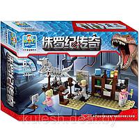 Конструктор Мир Юрского Периода 8006 Лаборатория 240 дет., аналог Лего Lego Jurassic world