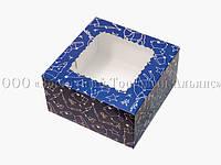 Упаковка для зефира, печенья и эклеров новогодняя - Синяя - 170х170х90 мм