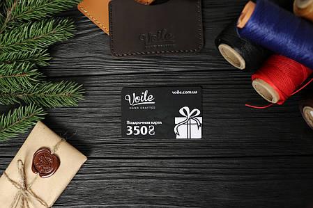 Подарочная карта 350 грн в кожаном картхолдере VOILE, фото 2