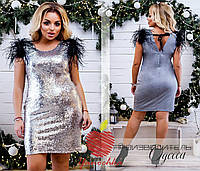 Женское нарядное платье с пайетками, перьями и тесьмой БАТАЛ