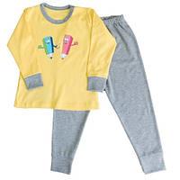 Пижама интерлок детская ребенок для девочек и мальчиков желтая длинный рукав трикотаж хлопок 100%  (Украина)