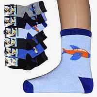 Детский ТЕРМО МАХРОВЫЙ носок (ND970)
