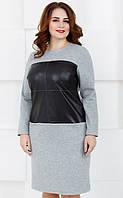 Платье (46, 50 ,52) —  Стежка,экокожа купить оптом и в розницу в одессе  7км