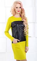 Платье (46, 48, 50 ,52) —  Стежка,экокожа купить оптом и в розницу в одессе  7км
