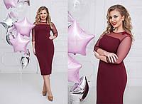 Платье (42,44,46,48,50,52) — крепдайвинг купить оптом и в розницу в одессе  7км