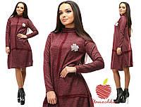 Женское платье из ангоры с люрексовой ниткой БАТАЛ, фото 1