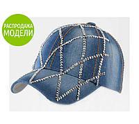 Кепка джинсовая со стразами «Сетка» - распродажа