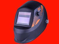 Сварочная маска хамелеон 9-13 DIN Дніпро-М МЗП-485