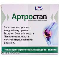 Диетическая добавка для улучшения регенерации суставной ткани Артростав таблетки 2 блистера по 15шт