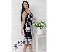 Платье летнее с разрезом «Меган»