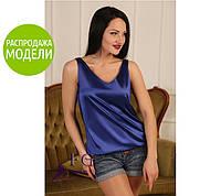 Майка-блузка «Алекса» - распродажа