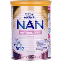 Смесь молочная детская NESTLE (Нестле) Нан Антиколики 400 г