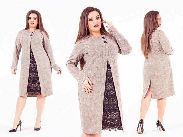 baa97cc24b1 Женская одежда больших размеров.. Статьи компании «Интернет-магазин ...