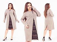 Женская одежда больших размеров оптом от производителя в Украине
