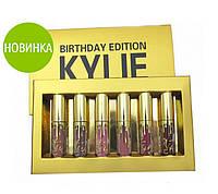 "Набор помад  ""Brithday"" - реплика Kylie"