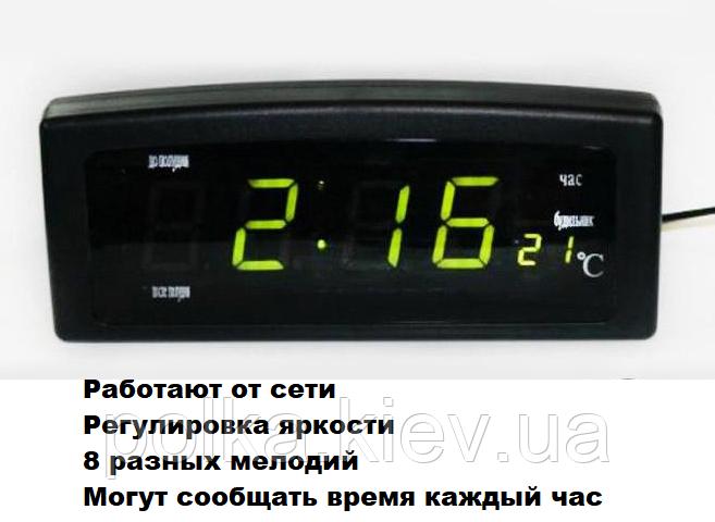 26cfc7e9 Электронные часы-будильник с термометром от сети Caixing CX-818 -  Интернет-магазин