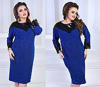 Платье женское нарядное с паетками  нд214