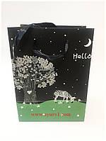 Креативный картонный подарочный пакет для супер модных и творческих людей