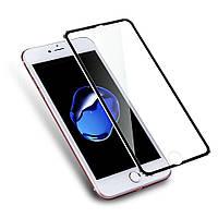 Противоударное защитное 3D стекло для Iphone 7+ plus/8+ plus