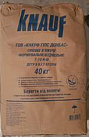 Гипс высокопрочный марка Г-10, 40кг Кнауф