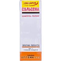 Шампунь-пилинг для волос Сульсена против перхоти 150 мл