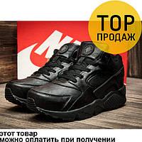 Мужские кроссовки Nike Air Huarache на меху, кожа, черные / кроссовки мужские Найк Аир Хуарачи, удобные